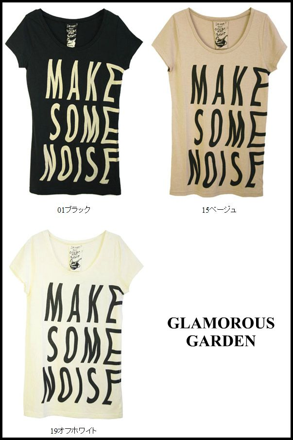 MAKE SOME NOISE Tシャツ.jpg