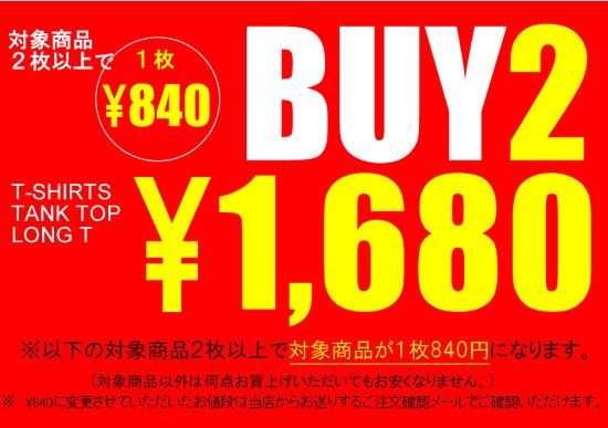 buy2-1.jpg
