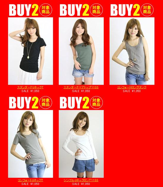 buy2-2.jpg