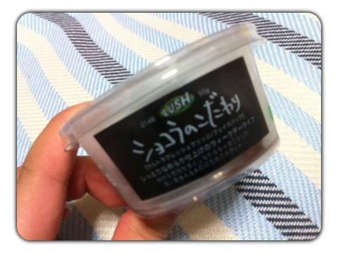 ショコラ.JPG