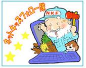 NKF.jpg