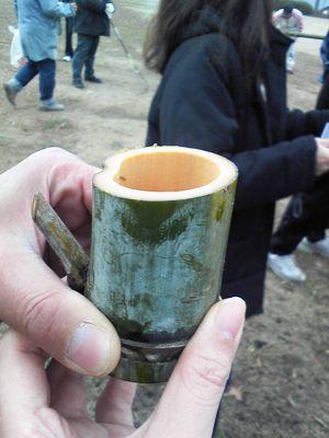 とんど 竹杯