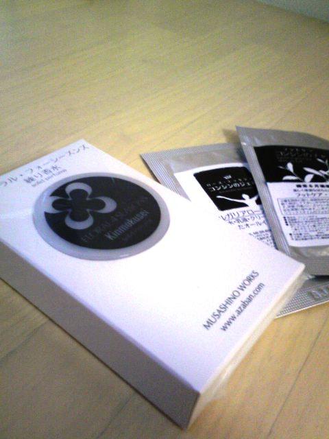 武蔵野ワークス「金木犀」練り香水