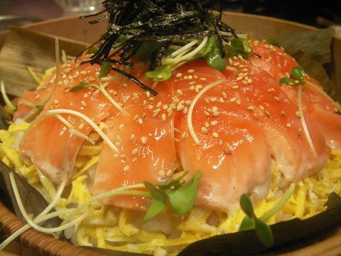 ~『サーモン蒸し寿司』~