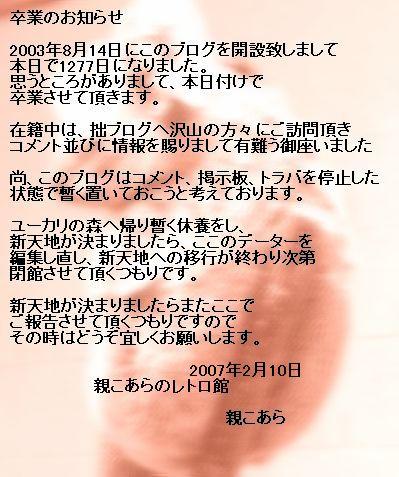 koabake.jpg