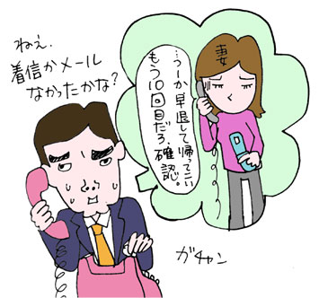 TOKIO山口達也「ZIP!ジップ」で手の震え!アル …