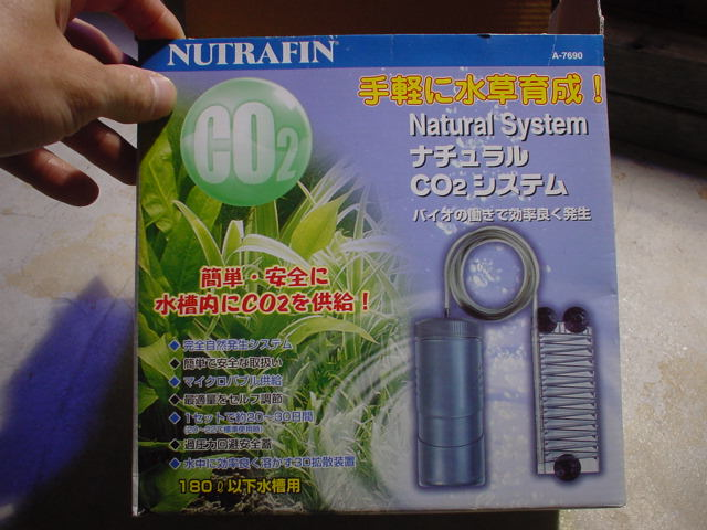 CO2添加装置