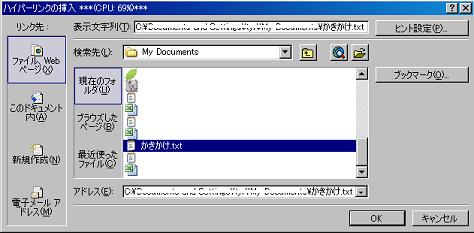 2007050903