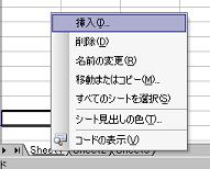 2007050909