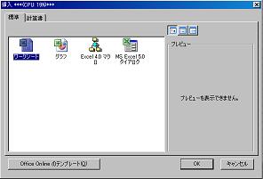 2007050910