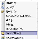 2007050913