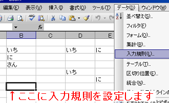2007111802