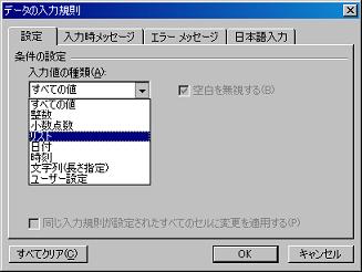2007111803
