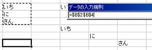 2007111805