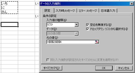 2007111806