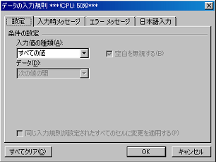 2007050916