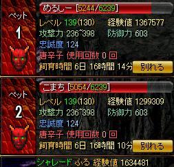 2006110512