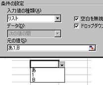 2007111810