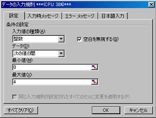 2007050917