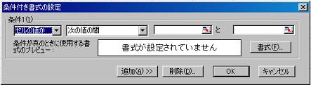 2007111813