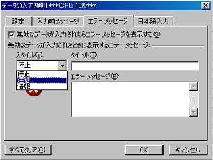 2007050918