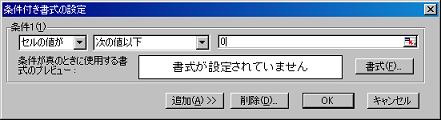 2007111814