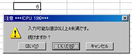 2007050920