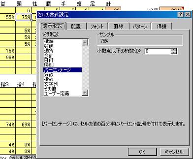 2007120100