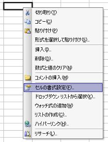 2007120101