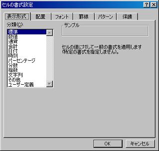 2007120102
