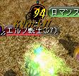 2007050605