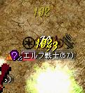 2007050606