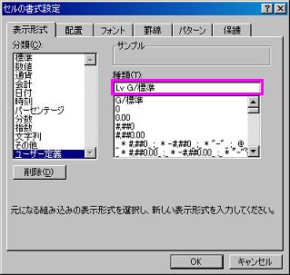 2007120110