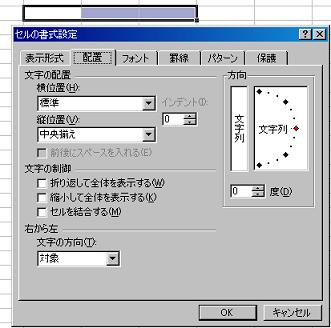 2007120114