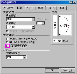 2007120115