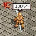 旧BBS.jpg