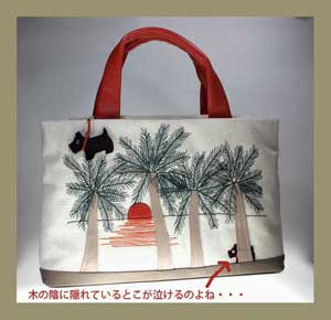 palm-tree-bag-a.jpg
