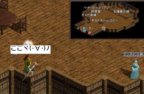 ここヾ(・∀・)ノ