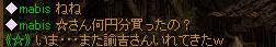 また諭吉さんがログアウトされました。