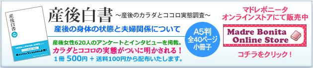 トップ-091101.png