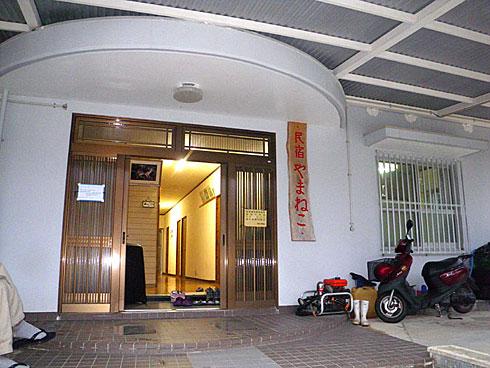 20111201_04