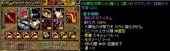 RedStone 10.12.17[01].jpg