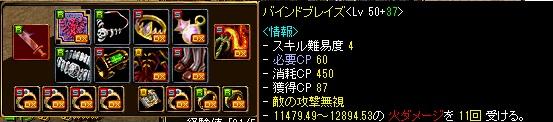 RedStone 10.12.17[09].jpg