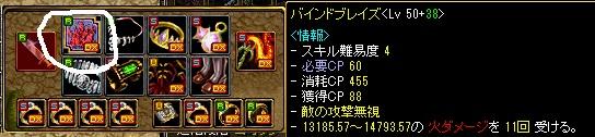 RedStone 10.12.17[10].jpg
