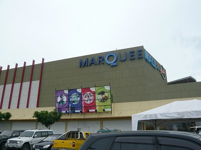 MARQUEE MALL01