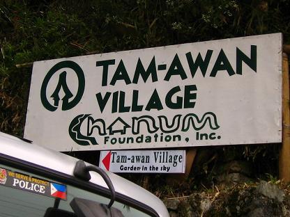 タマワンビレッジの看板