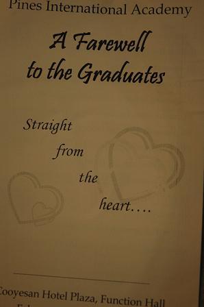 graduationpartyのプログラム