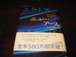2011.02 060.jpg