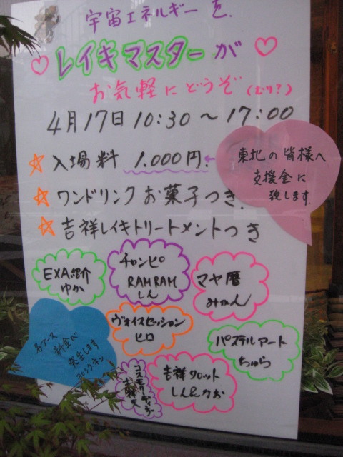 名古屋 186.jpg
