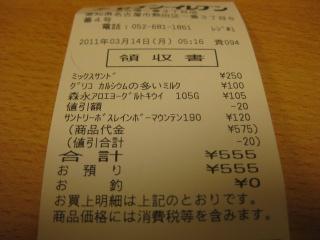 名古屋 149.jpg